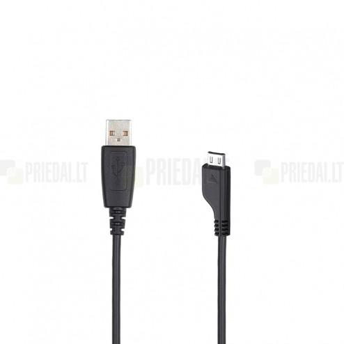 Samsung micro usb baltas laidas (APCBU10BBE) 0,75 m. (originalus)