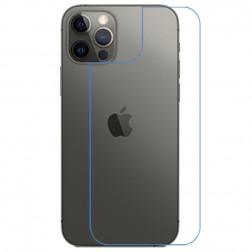 """""""Calans"""" apsauginė nugarėlės plėvelė - skaidri (iPhone 12 Pro Max)"""