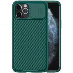 """""""Nillkin"""" CamShield dėklas - žalias (iPhone 12 / 12 Pro)"""