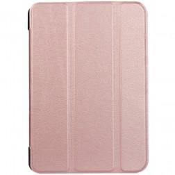 Atverčiamas dėklas - rožinis (ZenPad 10 Z300CL / Z301ML)