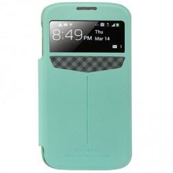 """""""Baseus"""" Elegance atverčiamas dėklas - žalias (Galaxy S4)"""