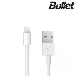"""Bullet"" Lightning USB laidas - baltas (1 m.)"