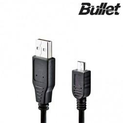 """""""Bullet"""" micro USB laidas - juodas (1 m.)"""