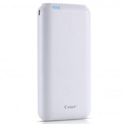 """Cager"" B20 išorinė baterija - balta (20000 mAh)"