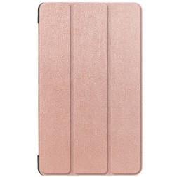 Atverčiamas dėklas - auksinis (MediaPad T3 7.0 4G / 3G)