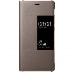 """""""Huawei"""" Rimless View atverčiamas dėklas - rudas (P9 Plus)"""