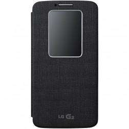 """""""LG"""" Quick Window atverčiamas dėklas - juodas (G2)"""