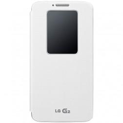 """""""LG"""" Quick Window atverčiamas dėklas - baltas (G2)"""