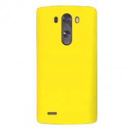 Plastikinis dėklas - geltonas (G3 S)
