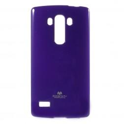 """""""Mercury"""" dėklas - violetinis (G4s)"""