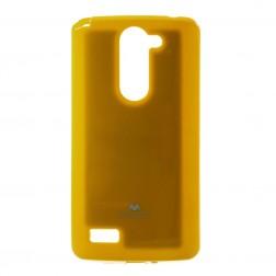 """""""Mercury"""" dėklas - geltonas (L Bello)"""