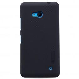 """""""Nillkin"""" Frosted Shield dėklas - juodas + apsauginė ekrano plėvelė (Lumia 640)"""