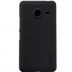 """""""Nillkin"""" Frosted Shield dėklas - juodas + apsauginė ekrano plėvelė (Lumia 640 XL)"""