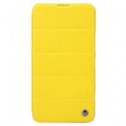 """""""ROCK"""" Excel atverčiamas dėklas - geltonas (Lumia 1320)"""