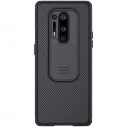 """""""Nillkin"""" CamShield dėklas - juodas (OnePlus 8 Pro)"""