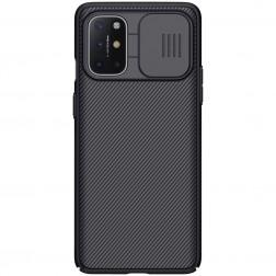 """""""Nillkin"""" CamShield dėklas - juodas (OnePlus 8T)"""