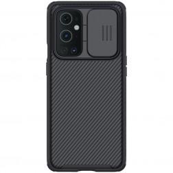 """""""Nillkin"""" CamShield dėklas - juodas (OnePlus 9 Pro)"""