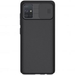 """Nillkin"" CamShield dėklas - juodas (Galaxy A71)"