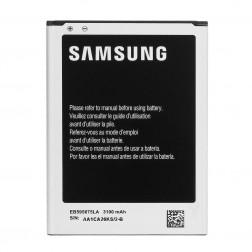 """Samsung"" baterija - akumuliatorius (3100 mAh, Galaxy Note 2)"
