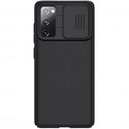 """Nillkin"" CamShield dėklas - juodas (Galaxy S20 FE)"