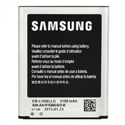 """Samsung"" baterija - akumuliatorius (2100 mAh, Galaxy S3)"