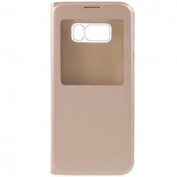 Atverčiamas dėklas su langeliu - auksinis (Galaxy S8)