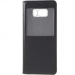 Atverčiamas dėklas su langeliu - juodas (Galaxy S8)
