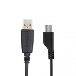 """""""Samsung"""" micro USB laidas - juodas (0,75 m.)"""