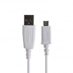 """Samsung"" micro USB laidas - baltas (0,8 m.)"