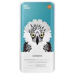 """""""Samsung"""" Animal Edition išorinė baterija - žalia (5200 mAh)"""