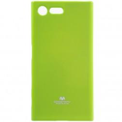 """""""Mercury"""" dėklas - žalias (Xperia X Compact)"""