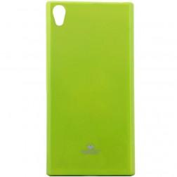 """""""Mercury"""" dėklas - žalias (Xperia XA1)"""
