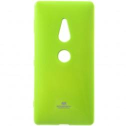 """""""Mercury"""" dėklas - žalias (Xperia XZ2)"""