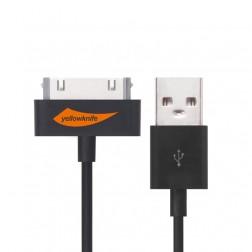 """YellowKnife"" USB laidas - juodas (1 m.)"