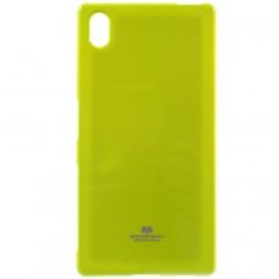 """""""Mercury"""" dėklas - žalias (Xperia Z5)"""