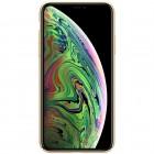 Nillkin Frosted Shield Apple iPhone 11 Pro auksinis plastikinis dėklas