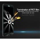 "Asus Zenfone 2 5.0 (ZE500CL) ""Nillkin"" H Tempered Glass sustiprintos apsaugos apsauginis ekrano stiklas 0.33 mm"