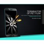 "Asus Zenfone Selfie (ZD551KL) ""Nillkin"" H Tempered Glass sustiprintos apsaugos apsauginis ekrano stiklas 0.33 mm"