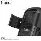 """""""Hoco"""" automobilinis telefono laikiklis (kroviklis, į groteles) - juodas"""