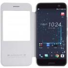 """Prabangus """"Nillkin"""" Qin serijos baltas odinis atverčiamas HTC 10 (Lifestyle) dėklas"""