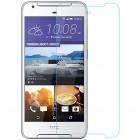 HTC Desire 628 Tempered Glass sustiprintos apsaugos apsauginis ekrano stiklas 0,33 mm