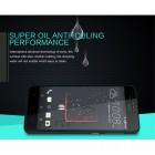 """HTC Desire 825 """"Nillkin"""" H Tempered Glass sustiprintos apsaugos apsauginis ekrano stiklas 0,33 mm"""