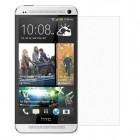 HTC One Max apsauginė matinė ekrano plėvelė