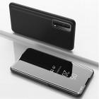 Huawei P smart 2021 plastikinis atverčiamas juodas dėklas