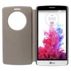 Atverčiamas LG G3 D855 spalvotas dėklas su langeliu - baltas