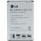 LG G3 D855 (D850, D851) akumuliatorius, baterija (BL-53YH, 3000 mAh, vidinė, originali)