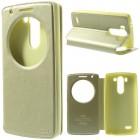 Roar Noble atverčiamas LG G3 S D722 auksinis odinis dėklas
