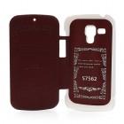 """""""Zozzle"""" atverčiamas odinis baltas Samsung Galaxy S Duos S7562 dėklas (dėkliukas) (Samsung Galaxy Trend S7560 dėklas)"""