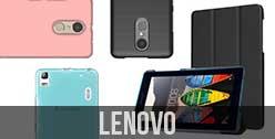 Lenovo priedai, dalys ir aksesuarai