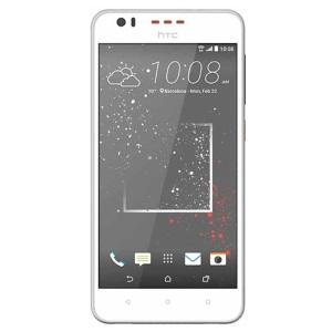 HTC Desire 825 dėklai